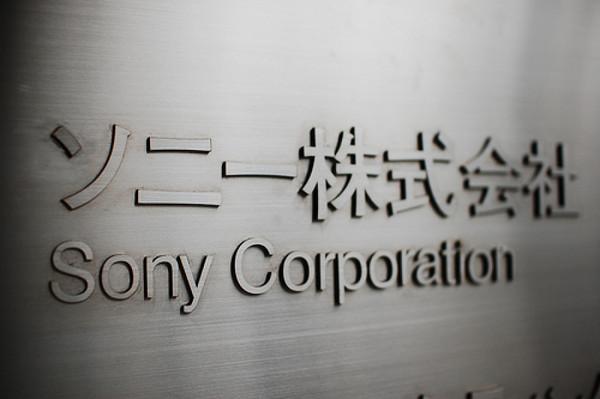 Sony confirma recorte de 10 mil empleados - sony-corp