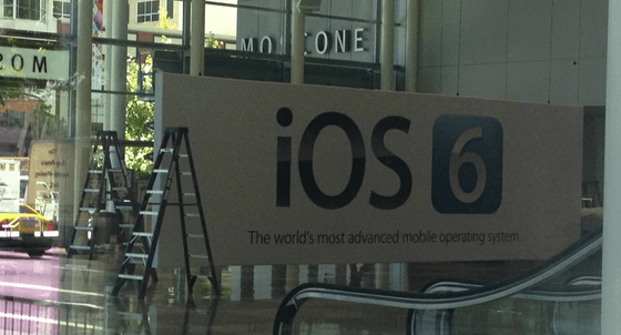 iOS 6 será presentado durante el WWDC - Captura-de-pantalla-2012-06-08-a-las-17.47.47