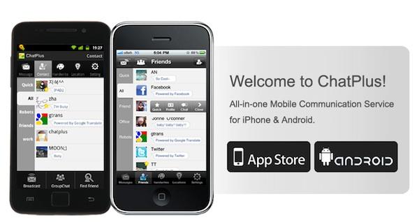 Geniales alternativas a Whatsapp - Chatplus-android-iphone