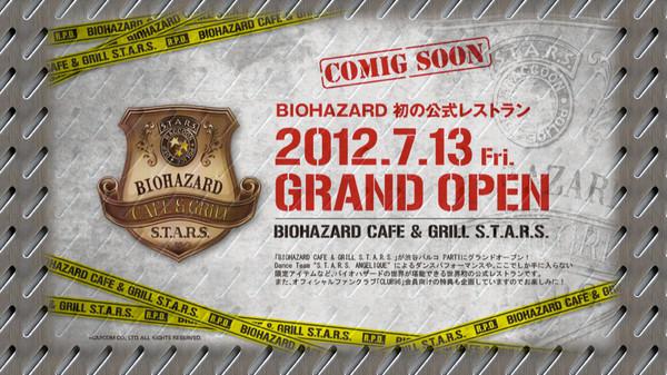 biohazard cafe Resident Evil Café, un restaurante temático en Shibuya Japón
