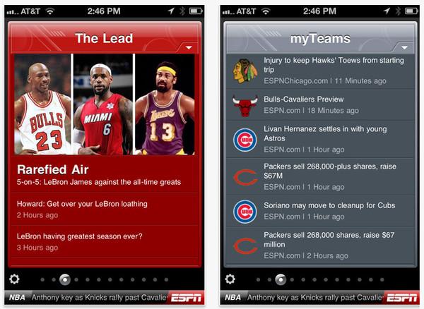 Apps para consultar resultados deportivos - espn-scorecenter