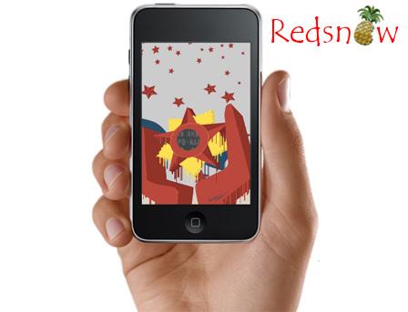 Ultrasn0w y redsn0w compatibles para hacer jailbreak untethered a iOS 5.1.1 - jailbreak_Redsnow