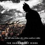 Posters de Batman The Dark Knight Rises - Batman-The-Dark-Knight-Rises-poster-5