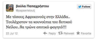 tweet racista griega Atleta griega se pierde los Juegos Olímpicos por enviar tweet racista