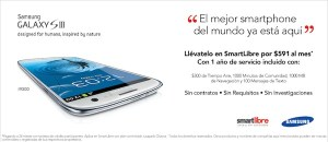 Samsung Galaxy S III disponible con Iusacell