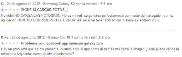 Tips para elegir una aplicación en Android - comentarios