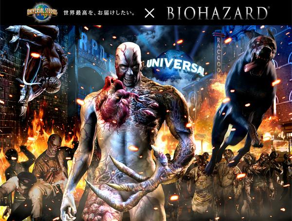 resident evil universal studios Así luce Resident Evil en Universal Studios de Japón