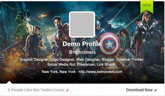 Dale un toque original al encabezado de tu perfil de Twitter con Twitrcovers - twitrcovers