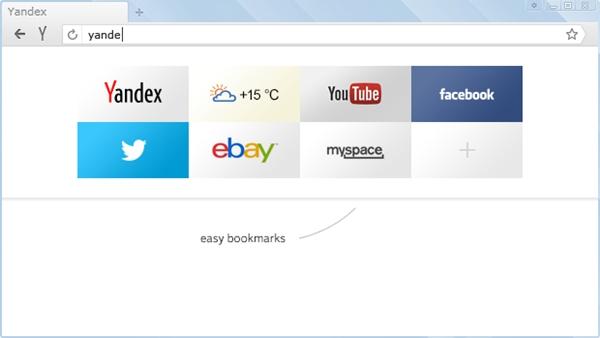 Buscador ruso Yandex busca desplazar a Google - yandex-browser