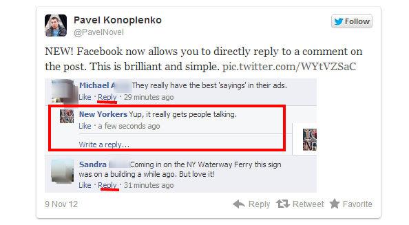 Facebook se encuentra probando dos nuevas funciones: sonidos en notificaciones y botón reply en los comentarios - boton-reply-en-facebook