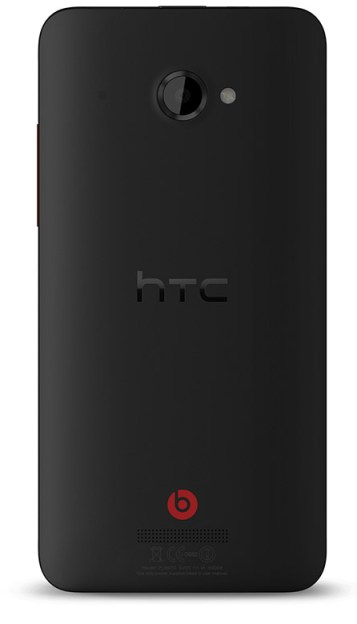 HTC Butterfly será la versión internacional del HTC Droid DNA - Butterfly