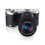 Samsung presenta su nueva cámara NX300 con la tecnología CSC - samsung_nx300_ces_1-625x417