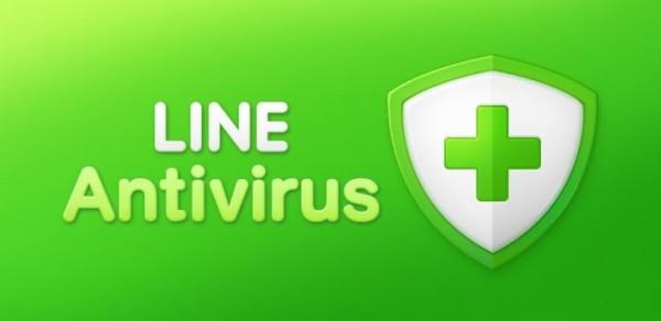 LINE Antivirus para Android ya está disponible - unnamed-600x292