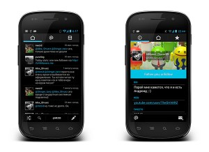 Robird para Android es otro buen cliente de Twitter que nos recuerda a Boid