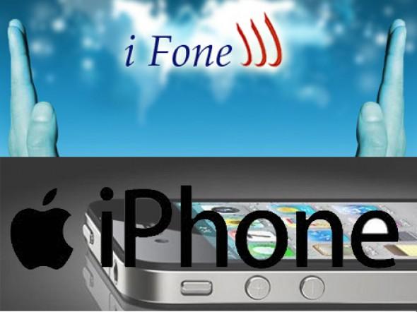 Apple sufre otro revés frente a la marca iFone de México - iphone_vs_ifone-e1351885516854