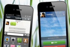 WeChat pone la mira en México y sus 40 millones de usuarios de Internet