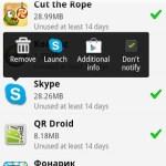 Eliminar apps que no utilices en Android con Unused App Remover - eliminar-apps-android