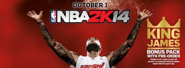 LeBron James estará en la portada de NBA 2K14 - 947371_10152921695835305_1777900425_n-600x222