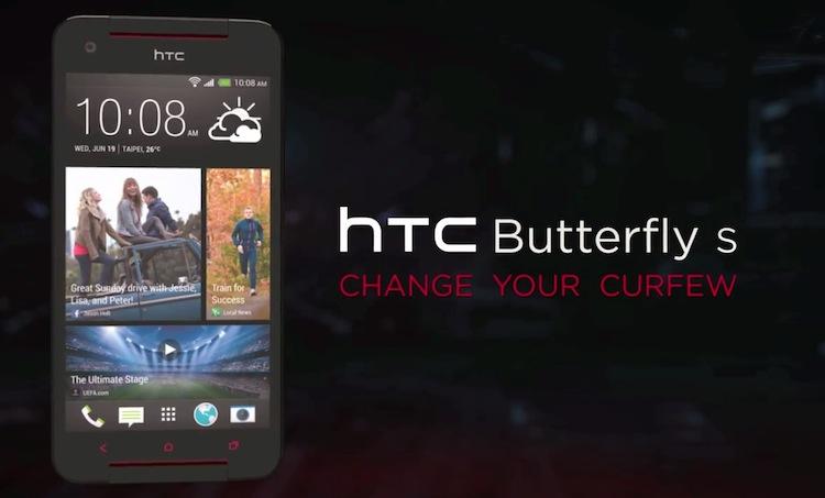 HTC Butterfly S es presentado oficialmenete - HTC-Butterfly-S