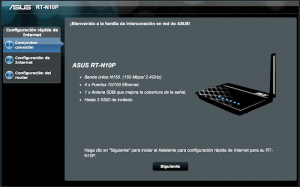 Router ASUS RT-N10P [Reseña] - menu-router-rt-n10p-300x187