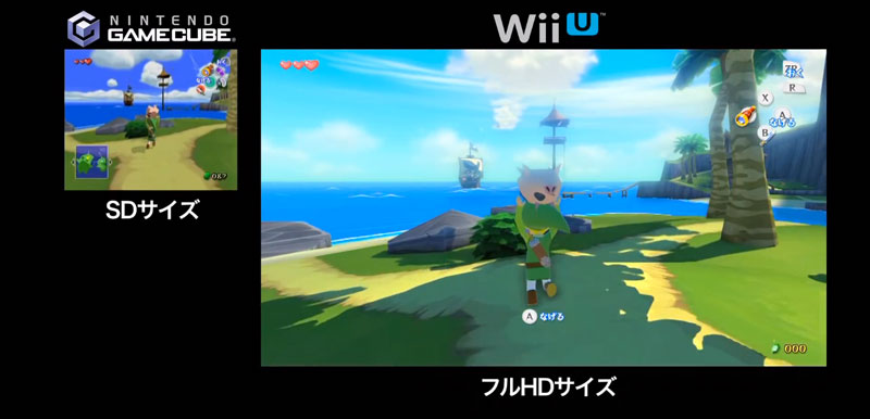 zelda wind waker hd Video comparativo de The Legend of Zelda Wind Waker en HD y SD