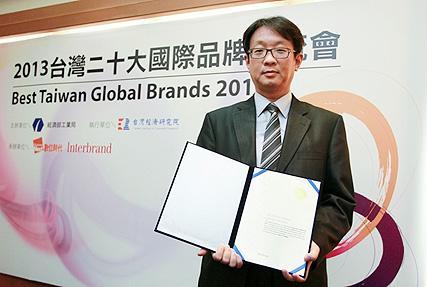 ASUS numero 1 taiwan ASUS la marca #1 en los premios Taiwan Global Brands 2013