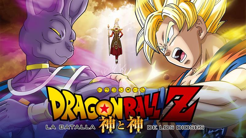 Dragon Ball Z: La batalla de los dioses en Netflix a partir del 18 de Enero - Dragon-ball-Z-Netflix