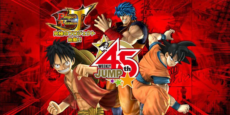 Gokú peleando contra Seiya en nuevo videojuego para PlayStation - J-Stars_Victory_Versus