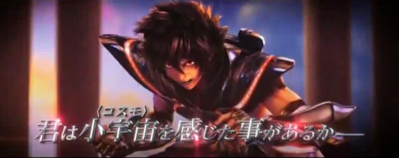 Saint Seiya Legend of Sanctuary muestra emocionante trailer de mayor calidad - Saint-Seiya-Legend-of-Sanctuary