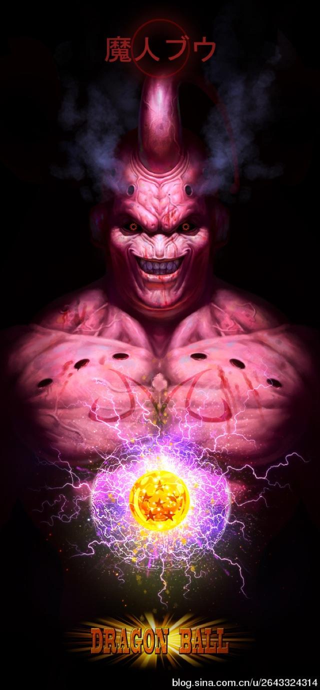 Imágenes de Dragon Ball que les gustarán - imagenes-dragon-ball-majin-bu