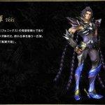Todo lo que sabemos del estreno de Saint Seiya: Legend of Sanctuary - Fenix