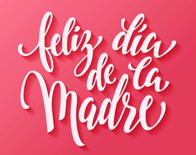 Tarjetas Del Día De La Madre Para Imprimir Que Te Van A Gustar