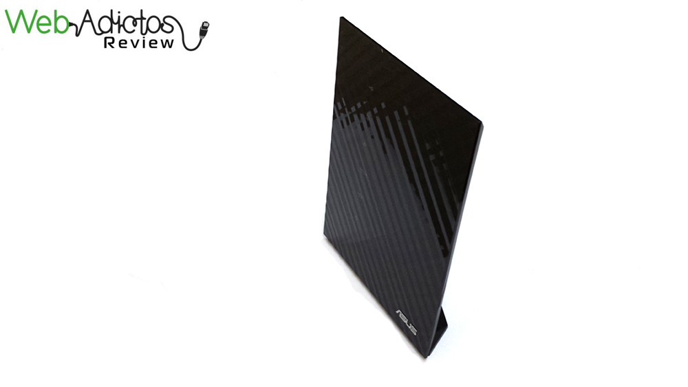 Router ASUS RT-AC52U [Reseña]