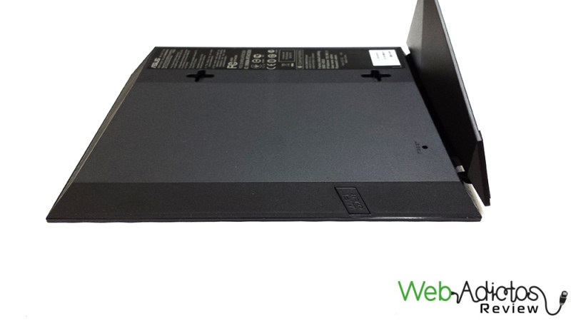 Router ASUS RT-AC52U [Reseña] - 114