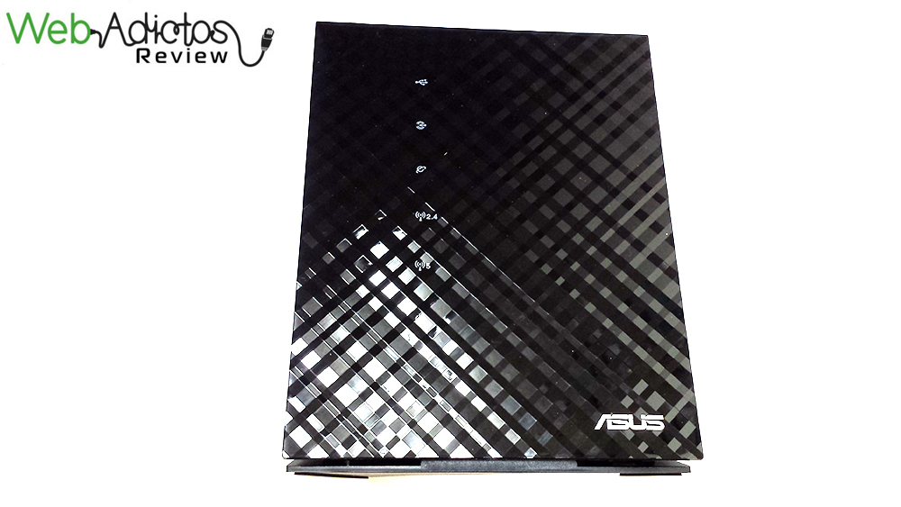 Router ASUS RT-AC52U [Reseña] - 83