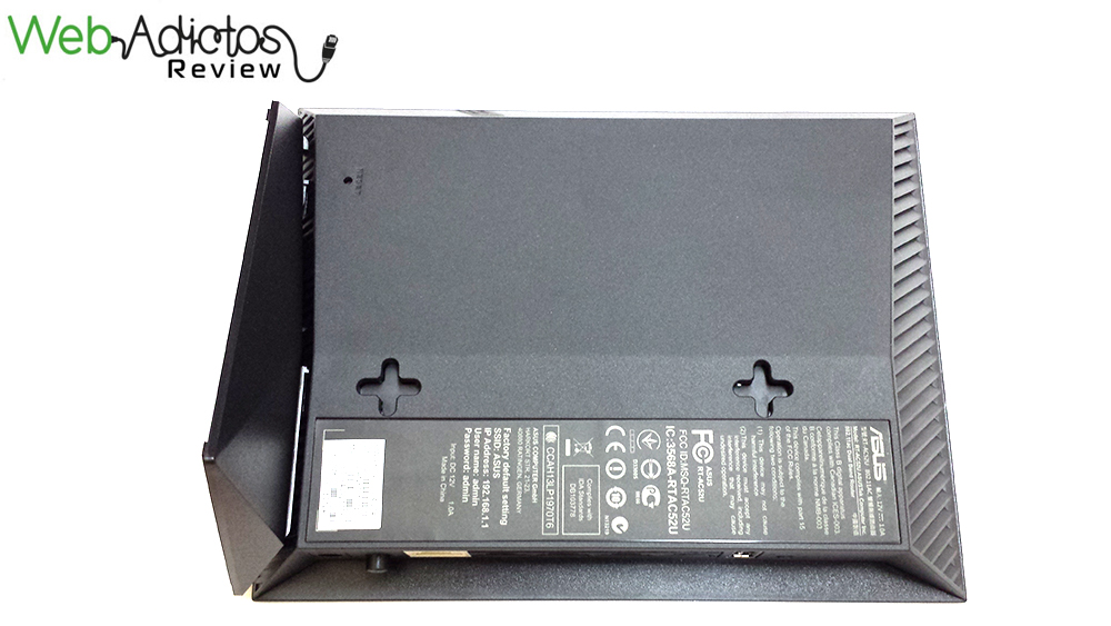 Router ASUS RT-AC52U [Reseña] - 93