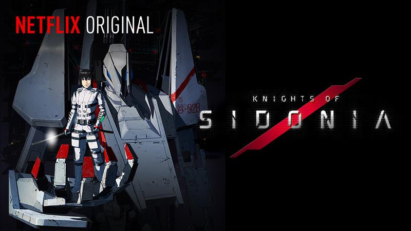 Knights of Sidonia anime netflix Knights of Sidonia, la primera serie de Anime original de Netflix