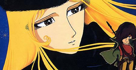 Arranca el ciclo de Anime en la Cineteca Nacional ¡Checa la cartelera! - anime-Galaxy-Express-999