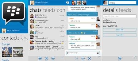 BBM para Windows Phone ya disponible para descargar