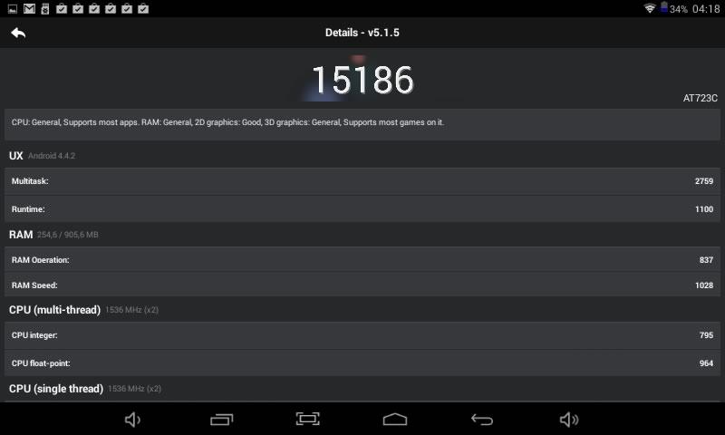 Tablet Aikun AT723C de Acteck, una tablet económica con Android KitKat - Aikun-AT723C-Benchmark-AntuAntu-2
