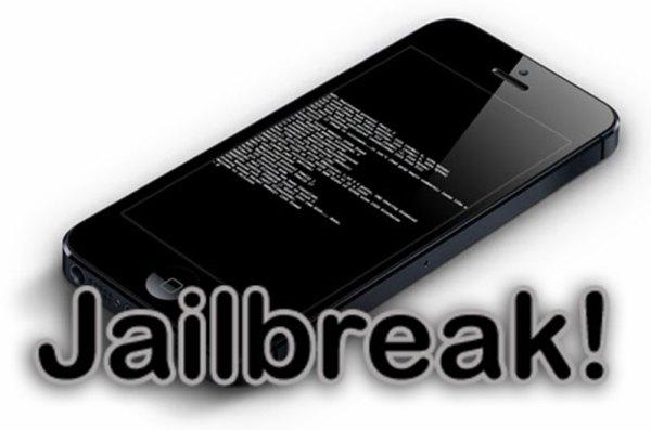 Jailbreak para iOS 8 y 8.1 ya disponible; compatible con iPhone 6 y 6 Plus - Jailbreak-ios-8