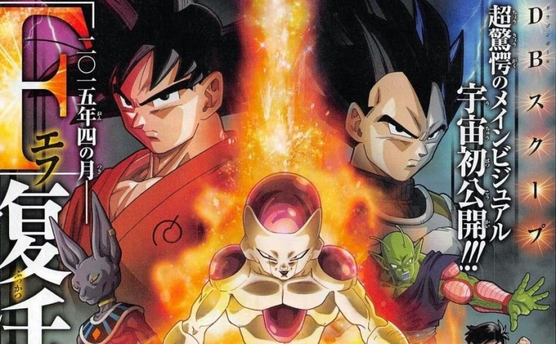 Freezer será el villano de Dragon Ball Z: Fukkatsu no F - DRAGON-BALL-Z-FUKKATSU-NO-F-copia-800x495