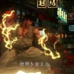 ¡Capcom confirma Street Fighter V! - street-fighter-5-t1