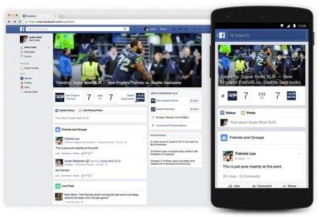 Facebook lanza su sitio para seguir el Super Bowl 2015