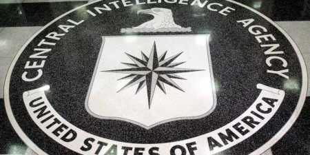 La CIA ha intentado hackear el iPhone desde sus inicios