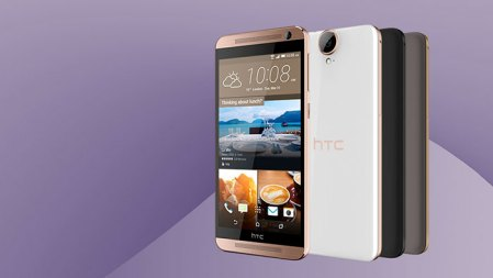 HTC presenta el HTC One E9+ teléfono más potente del momento y pasa desapercibido