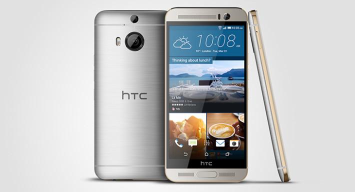 HTC anuncia el One M9 Plus, su mejor teléfono hasta el momento - htc-one-m9-press-shot-1-710x384