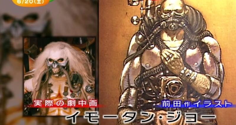 Revelan los diseños originales en anime de Mad Max: Fury Road - Immortal-Joe-anime-800x424