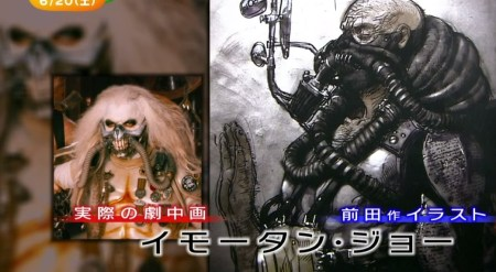 Revelan los diseños originales en anime de Mad Max: Fury Road