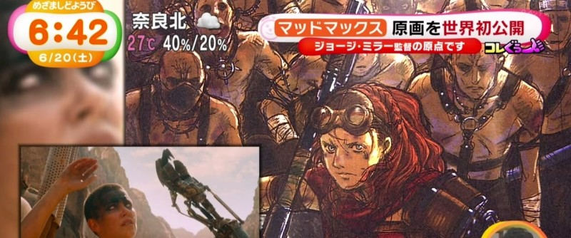 Revelan los diseños originales en anime de Mad Max: Fury Road - Imperator_Furiosa_anime-800x334